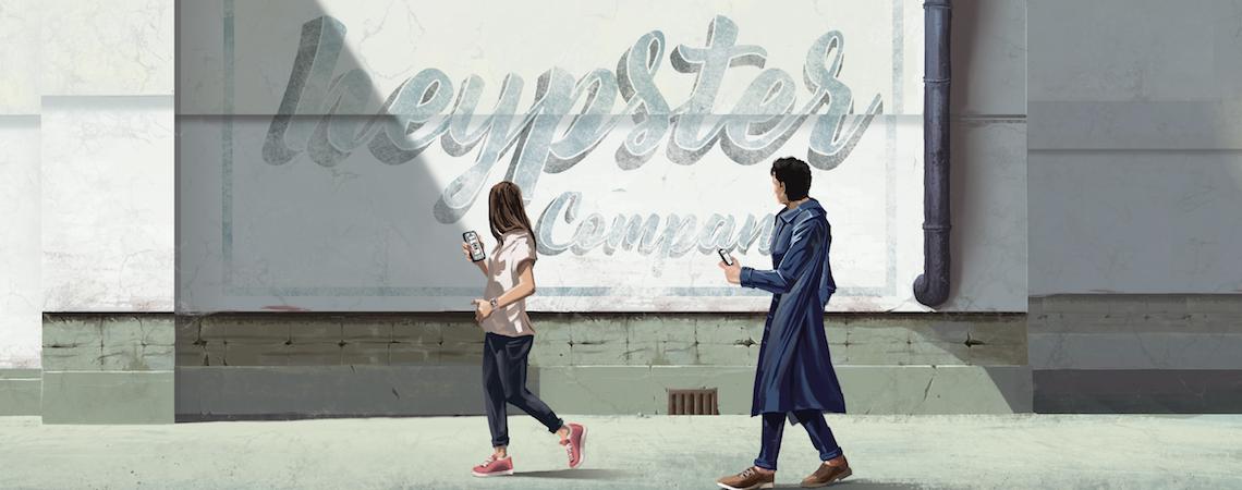 heypster-retro-cover